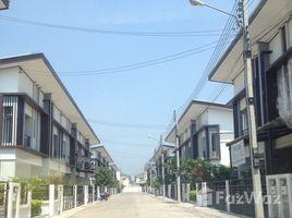 巴吞他尼 Bueng Kham Phroi Baan Fah Piyarom Terre 3 卧室 别墅 租