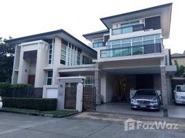 6 Bedrooms House for sale in Lat Phrao, Bangkok Grand Bangkok Boulevard Ratchada - Ramintra