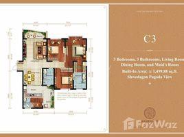 ရန်ကင်း, ရန်ကုန်တိုင်းဒေသကြီး 3 Bedroom Condo for sale in GOLDEN CITY, Yankin, Yangon တွင် 3 အိပ်ခန်းများ ကွန်ဒို ရောင်းရန်အတွက်