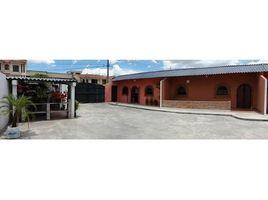 Imbabura Cotacachi Apartment For Rent in Cotacachi 1 卧室 住宅 租