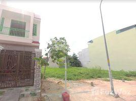 胡志明市 An Phu Tay Sang gấp lô đất KDC AN PHÚ TÂY, BÌNH CHÁNH, giá chỉ 1.4 tỷ nền 5x20m, đã có sổ riêng. +66 (0) 2 508 8780 N/A 土地 售