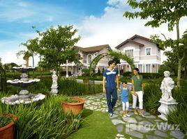 卡拉巴松 Cabuyao City FORTEZZA N/A 土地 售