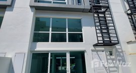 Available Units at SPACE Ladprao - Mengjai