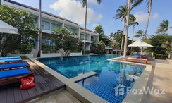 Photos 2 of the Communal Pool at The Park Samui