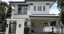 Available Units at Sivalee Choeng Doi