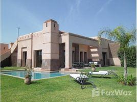 3 غرف النوم فيلا للإيجار في NA (Annakhil), Marrakech - Tensift - Al Haouz Villa située dans un domaine fermé et gardienné