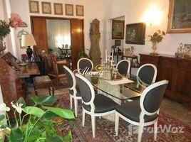 Valparaiso Vina Del Mar Renaca 3 卧室 住宅 售
