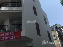 Studio House for sale in Ward 11, Ho Chi Minh City Bán nhà 61-63 đường 3/2, DT 8,2x12m, hầm, lửng, 5 lầu, ST, thang máy. +66 (0) 2 508 8780
