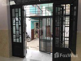 Studio House for sale in Hoa Khe, Da Nang Bán nhà trung tâm thành phố K32/16 Nguyễn Đăng, Quận Thanh Khê, giá 2 tỷ. Alo Kim Ngà: +66 (0) 2 508 8780