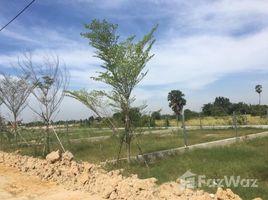 N/A Land for sale in Kong Noy, Phnom Penh Other-KH-60878