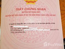慶和省 Tan Lap Cần bán đất hẻm ô tô Nguyễn Thị Minh Khai, Nha Trang, giá chỉ 85 triệu/m2, LH +66 (0) 2 508 8780 N/A 土地 售