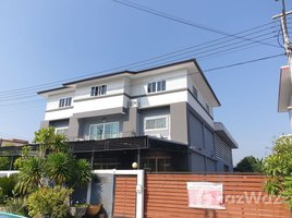 5 Bedrooms House for sale in Suan Luang, Samut Sakhon House with land for sale