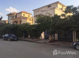 Giza Al Wahat Road Rawda 4 卧室 联排别墅 售