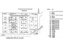 N/A Terreno (Parcela) en venta en , Santiago Del Estero Ruta Uno al 100, Copo, Santiago del Estero