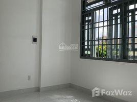3 Bedrooms House for sale in An Lac, Ho Chi Minh City Bán nhà HXH 6m đường An Dương Vương, P. An Lạc, Bình Tân, DT: 4x16m NH 5m 1L 3PN 2WC BTCT giá 4,6tỷ