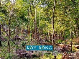 Studio Property for sale in Kaoh Rung, Preah Sihanouk Other-KH-71990