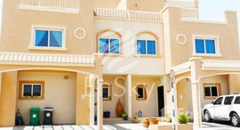 Available Units at Mediterranean Style