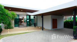 Available Units at Movenpick Pool Villas