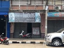 3 Bedrooms Property for sale in Warin Chamrap, Ubon Ratchathani 3 Bedroom Townhouse For Sale In Warinchamrap