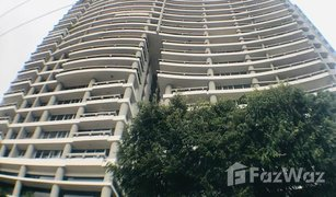 3 Bedrooms Apartment for sale in San Francisco, Panama PANAMÁ