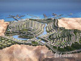 Suez IL Monte Galala 4 卧室 联排别墅 售