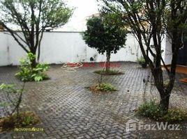 4 Quartos Casa à venda em Fernando de Noronha, Rio Grande do Norte Vila Osasco