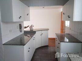 2 Habitaciones Casa en alquiler en La Molina, Lima Av la Molina, LIMA, LIMA