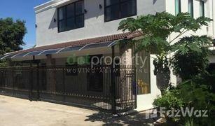 ອາພາດເມັ້ນ 1 ຫ້ອງນອນ ຂາຍ ໃນ , ວຽງຈັນ 1 Bedroom Apartment for rent in Vientiane