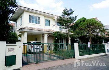 Chonlada Land and House Park in Nong Han, Chiang Mai