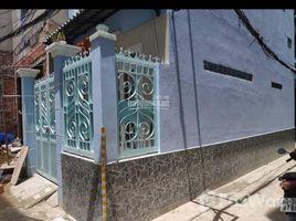 3 Phòng ngủ Nhà mặt tiền bán ở Phường 4, TP.Hồ Chí Minh Nhà Hẻm 120 Thích Quảng Đức 3.7x9m, 3 lầu ST hẻm to 5,1 tỷ