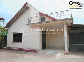 5 Bedrooms Villa for sale in Phleung Chheh Roteh, Phnom Penh House for Sale