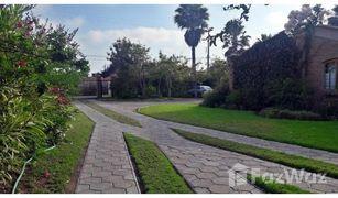 5 Habitaciones Propiedad en venta en La Serena, Coquimbo La Serena
