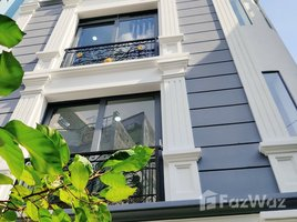 胡志明市 Ward 11 5 Storey Ho ​​Bieu Chanh Townhouse For Sale 4 卧室 联排别墅 售