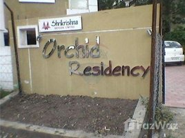 Madhya Pradesh Indore ORCHID RESIDENCY RACE COURSE ROAD INDORE 2 卧室 住宅 售