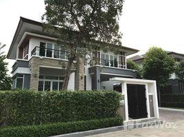 4 Bedrooms Property for sale in Thawi Watthana, Bangkok NC Royal Pinklao