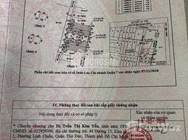 N/A Land for sale in Tan Phu, Ho Chi Minh City Bán đất Huỳnh Tấn Phát, P Phú Thuận, Quận 7 SHR giá cực rẻ. LH: +66 (0) 2 508 8780