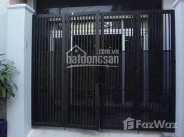 3 Bedrooms House for sale in Phu Tho Hoa, Ho Chi Minh City Hạ giá bán gấp, nhà 2 lầu, ST hẻm 111/ Vườn Lài, 4.55 x 18m, NH 4.61m. Giá: 8.3 tỷ, BL