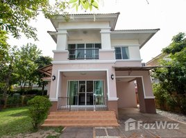 3 Bedrooms Villa for sale in Nam Phrae, Chiang Mai The Masterpiece Scenery Hill