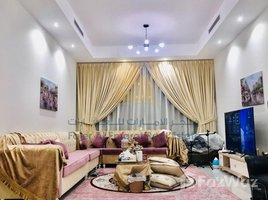 1 Bedroom Apartment for sale in Sahara Complex, Sharjah Sahara Tower 6