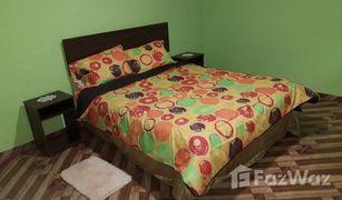 1 Bedroom House for sale in Puente Alto, Santiago