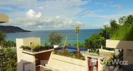 Available Units at Seaview Residence