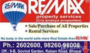 Gadarwara, मध्य प्रदेश में 5 बेडरूम प्रॉपर्टी बिक्री के लिए
