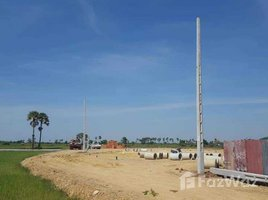 N/A Property for sale in Chroab, Kampong Thom Other-KH-87203