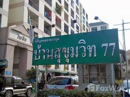 Studio Property for sale in Suan Luang, Bangkok Baan Sukhumvit 77