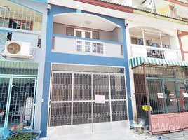 Studio Property for sale in Bang Bua Thong, Nonthaburi Bua Thong Thani