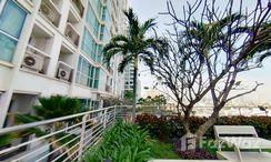 Photos 2 of the Communal Garden Area at Le Luk Condominium