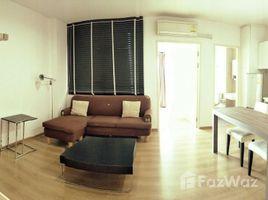 1 Bedroom Condo for sale in Chomphon, Bangkok SYM Vibha-Ladprao