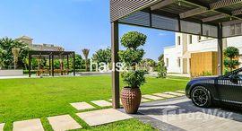 Available Units at Silk Leaf Al Barari