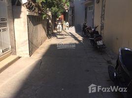河內市 Van Quan Cần bán 30.2m2 đất thổ cư, cuối đường Nguyễn Khuyến, giá 1,55 tỷ. +66 (0) 2 508 8780 N/A 土地 售
