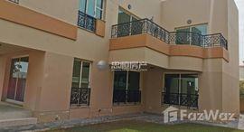 Available Units at Umm Suqeim 3 Villas